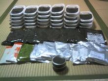 $歩き人ふみの徒歩世界旅行 日本・台湾編-届いた食料