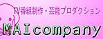 ハムナプトラ田中オフィシャルブログ「おしりアイになりたいWA~」Powered by Ameba