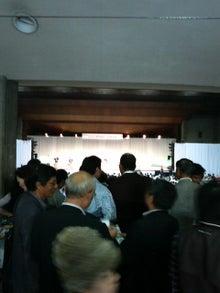 浜茶屋~東京タワーのふもとで~-グランドフィナーレ