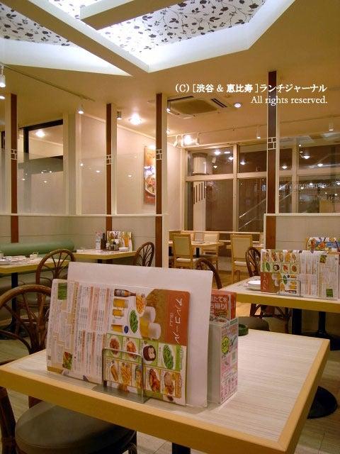 ●[渋谷&恵比寿] ランチ・ジャーナル-1