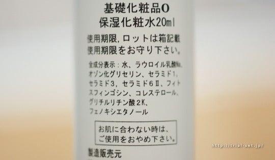 オゾン ヴァージンメディカル 口コミ