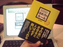 美容鍼セミナー・勉強会ならJFACe*ジェイフェイス*日本美容鍼灸マッサージ研究会