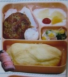 お弁当作りの毎日 ~幼稚園生活~