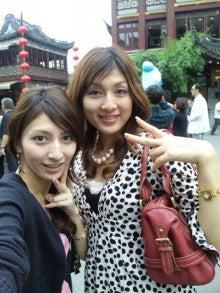 山崎 友華 Be loved days-091009_122026.jpg