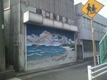 「腹五☆harago」と「はなちぁん花ちぁん」腹5-CA3B0408.jpg