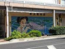 「腹五☆harago」と「はなちぁん花ちぁん」腹5-ファイル0043.jpg