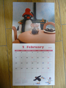 「ひろんぐー」の つぶやき @名古屋-カレンダー