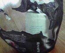 ☆蘭ラン日記☆ -2009102206460000.jpg