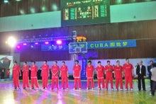 バスケット挑戦記in中国