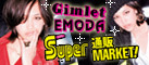 北島羽純オフィシャルブログ「☆なまら はすみ気分☆」Powered by Ameba