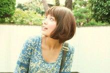 垣内彩未オフィシャルブログ powered byアメブロ