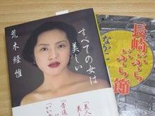 $nodoka ~ きもの はじめ-本2