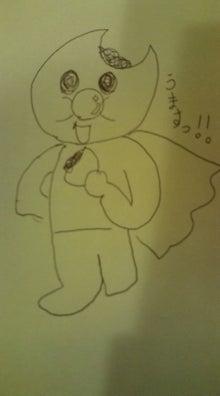 川瀬優希(紗矢菜せりか)オフィシャルブログ★★えろてろ★★-F1010688.jpg