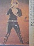 あゆ好き2号のあゆバカ日記-Rule001.jpg