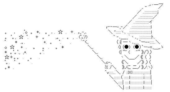 $イラストレーターleolio 『歩こうの会 おざな(Ozana)』-uu42