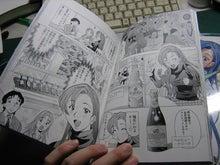 漫画屋日記-ちどり2b