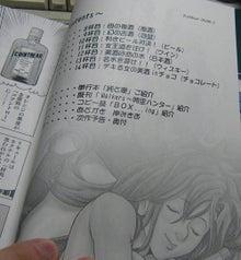 漫画屋日記-ちどり2d