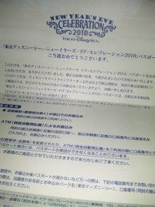 TOKYO Disney RESORT LIFE-DVC00027.jpg