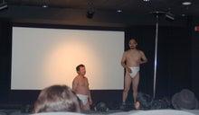 吸血少女対少女フランケンのブログ-10.23 名古屋5