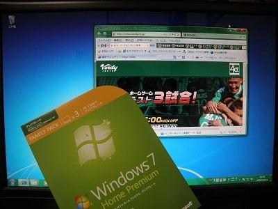 創立313年?!東京ヴェルディ1696-Windows7