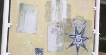 ベガのブログ-ZION01