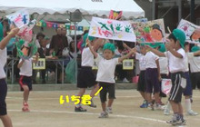 幸せな日々☆-200910178