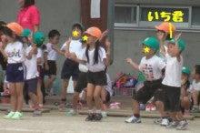 幸せな日々☆-200910174