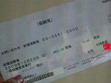 ☆★☆ジュエリーボックス☆★☆-2009102510570000.jpg
