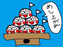 はっちゃんの大冒険-ダンゴ