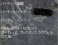 リネージュ1 マカ日記