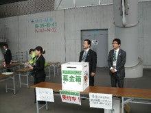 あゆ好き2号のあゆバカ日記-球団会長