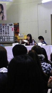 三宅智子オフィシャルブログ『世界を食べつくせ~!!』powered by アメブロ-DVC00134.jpg