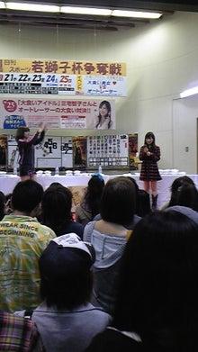 三宅智子オフィシャルブログ『世界を食べつくせ~!!』powered by アメブロ-DVC00128.jpg