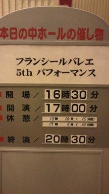 苺畑-200910241942000.jpg
