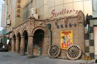 中国大連生活・観光旅行通信**-1プロバンスカフェ