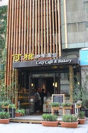中国大連生活・観光旅行通信**-3プロバンスカフェ