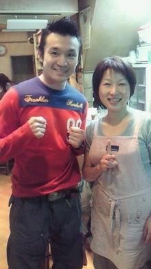 西岡利晃オフィシャルブログ「WBC super bantam weight Champion」Powered by Ameba-200910251929000.jpg
