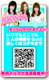 AKB48 in 