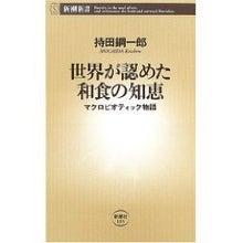 新宿整骨院のブログ(西新宿、整体、交通事故、腰痛、寝違え、ムチウチ、むち打ち、鞭打ち、ムチ打ち)