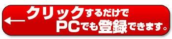 日刊スゴい人! 編集部のブログ
