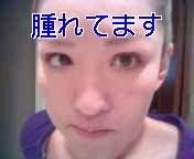 MY SON 癒され日記 ☆ 息子3歳 ママはエアロビクスインストラクター-20091026120736.jpg