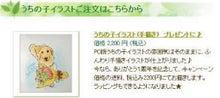 アメリカンカール★MARINE's BLOG★