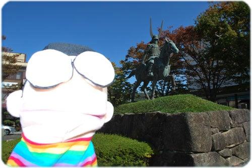 ひばらさんの栃木探訪-ひばらさんの栃木探訪 ゆるキャラまつり