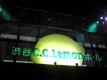 とん☆むす日記-CCLemon