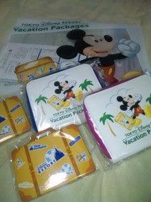 TOKYO Disney RESORT LIFE-DVC00033.jpg