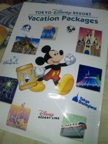 TOKYO Disney RESORT LIFE-DVC00032.jpg