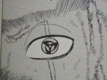 オトンとボンズと、時々、カードなんやら・・・-万華鏡写輪眼…