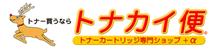 暇人専用 カマ~ン!トナカイ-20091027-3