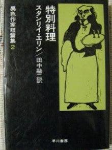 $【81/2】-11147873.JPG