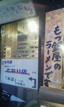 ☆・・☆おしゃべりMa kitchen☆・・☆-20091027125852.jpg